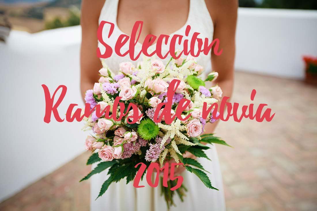 Fotografo bodas Malaga - Ramos de novias - 2015 0004